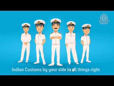 Indian Customs and Central Excise
