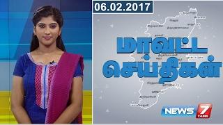 Tamil Nadu Districts News 06-02-2017 – News7 Tamil News