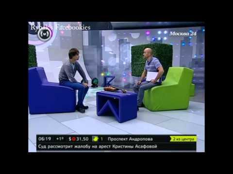 """Alexander Rybak in the morning show """"Utro"""" on TV-channel """"Moskva24"""" 12.11.12."""