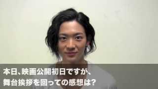 竜星 涼 オフィシャルサイト http://www.ken-on.co.jp/ryusei/