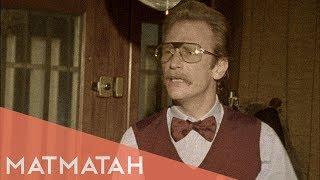 Matmatah - Au Conditionnel (Clip Officiel)