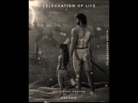 Celebration Of Life | Aayirathil Oruvan  | HBD Selvaragan | Whatsapp Status| Gp  Entertainments