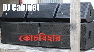 Best Quality Cabinet | DJ Cabinet Manufacturer in West Bengal |Sound Box Cabinet || SAMRAT ki DJ ||