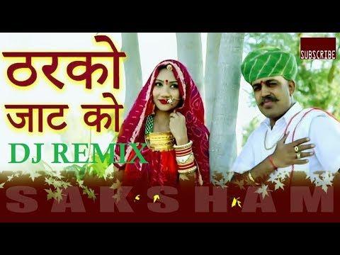 मामी नान्दा - DJ Remix | Mami Nanda Fagan Remix | SAKSHAM