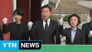 민생당, 광주 5·18 민주묘지 찾아 총선 승리 다짐 …
