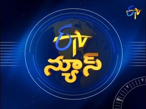 7 AM ETV Telugu News   13th May 2017