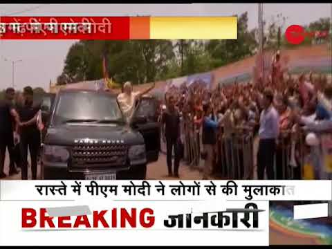PM's Chhattisgarh rally: PM Modi on his way to inaugurate expanded Bhilai steel plant