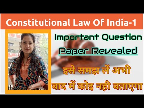Previous Year Ques. Paper || Constitution Part-1|| Q.paper Series By Mamta Law Classes