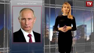 Нефть может сделать рубль еще сильней  (16.03.2018)