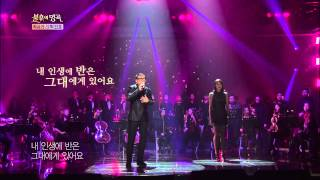 [HIT] 윤민수 - 어느 소녀의 사랑이야기 불후의 명곡2.20140215
