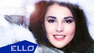 Сати Казанова - Зима
