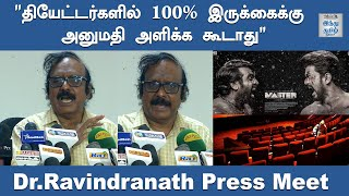 100-seats-in-theaters-should-not-be-allowed-dr-ravindranath-hindu-tamil-thisai