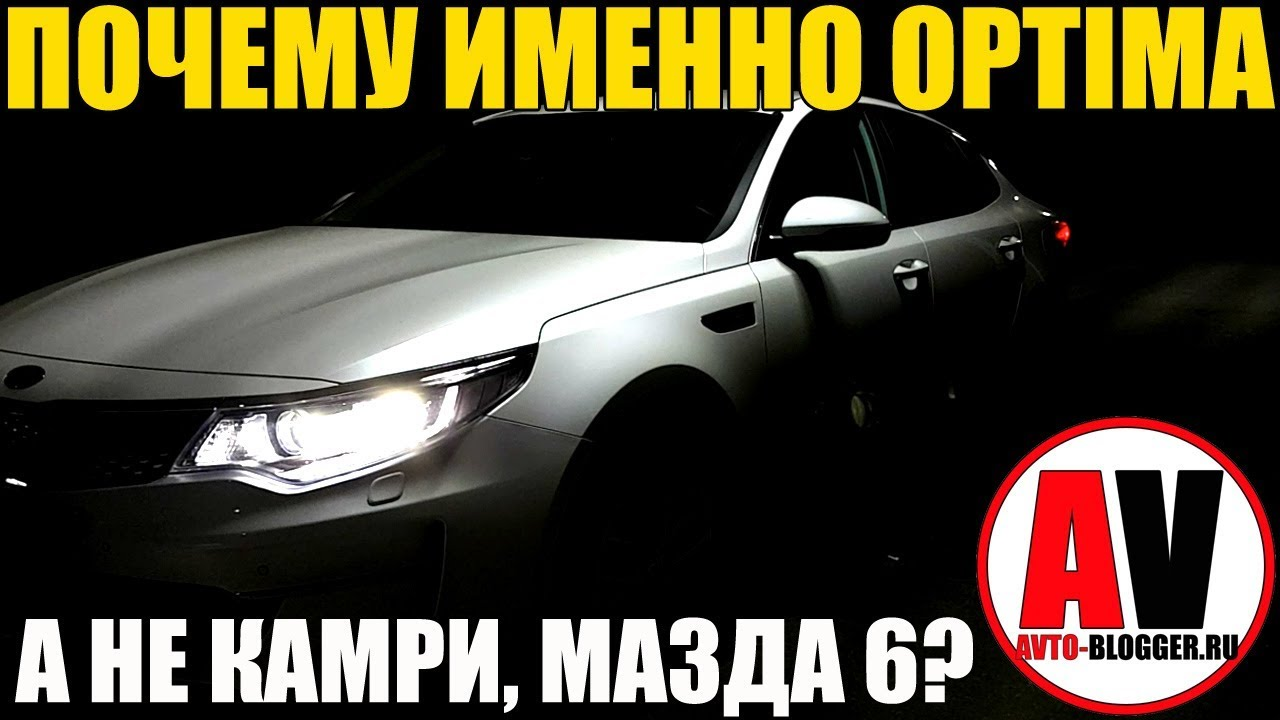 KIA Optima - ГБО 5 поколения с завода! Мечта перфекциониста! (H .