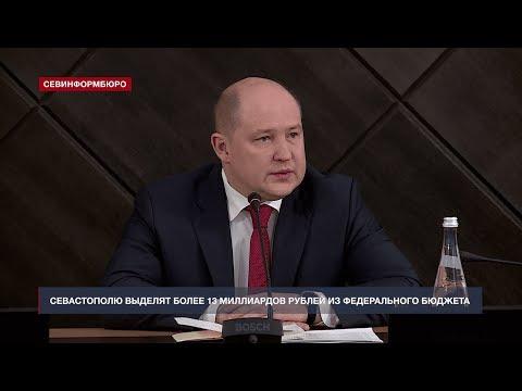 НТС Севастополь: Севастополь: главные события минувших семи дней