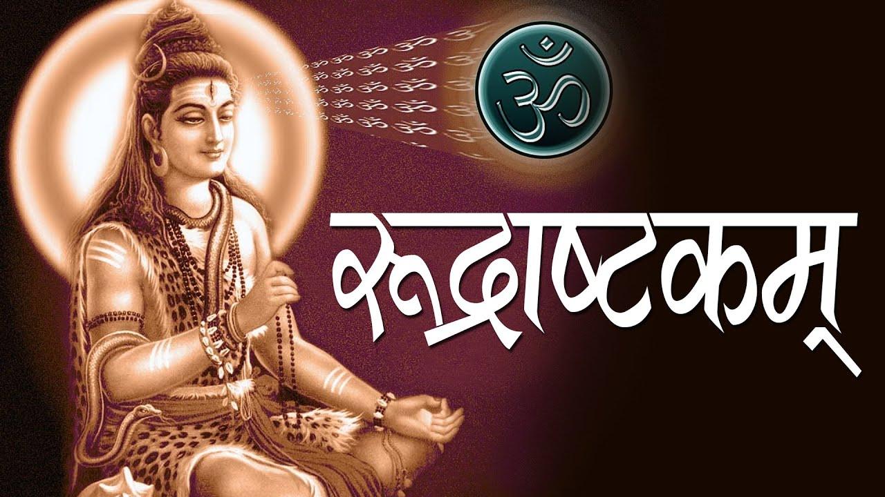 Maha Shivratri Special Shiva Rudrashtakam Stotram