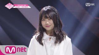 [단독/직캠] 일대일아이컨택ㅣ치바 에리이 - 소녀시대 ♬다시 만난 세계 ...