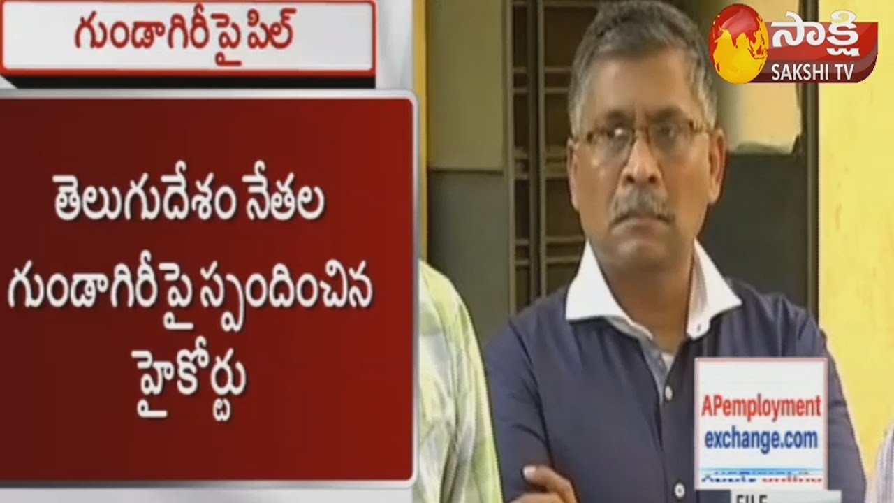 hyderabad-high-court-takes-up-pil-on-tdp-leaders-gundagiri-on-ips-officers