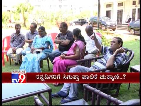 27 02 2017   10   TV9   BELAGAVI
