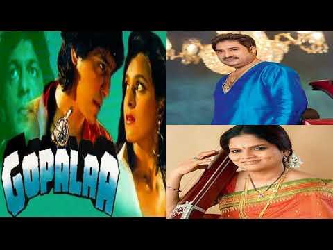 Gopalaa (1994) : Pyar Banke Nasha Audio Song | Kumar Sanu & Devaki Pandit