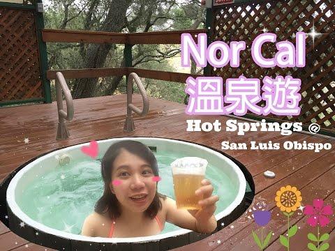 【週末好去處 】San Luis Obispo Hot Springs Trip -- 北加溫泉之旅
