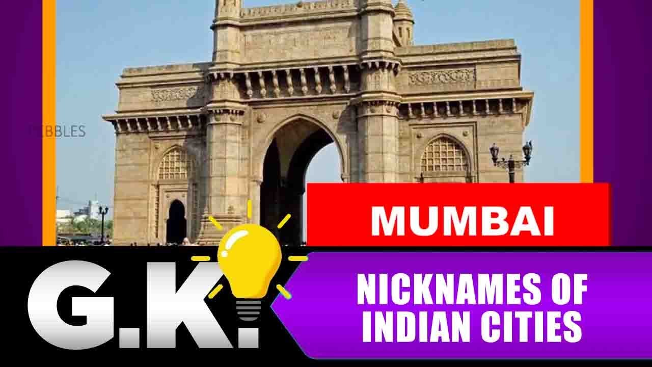 Nicknames Of Indian Cities | Educational Videos in English | General Knowledge | GK Question Answer