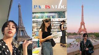 제대로 파리감성을 느끼게 해주겠습니다. (feat.집시 가만안둬.....) :: PARIS VLOG