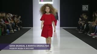 Moscow fashion week. Gera Skandal and Mariya Orshulyak Fall Winter 17 18