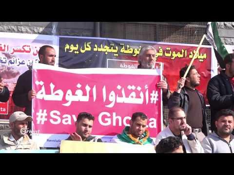 وقفة احتجاجية في بلدة صيدا بريف درعا تطالب بفتح الجبهات نصرة للغوطة  - 10:21-2018 / 2 / 22