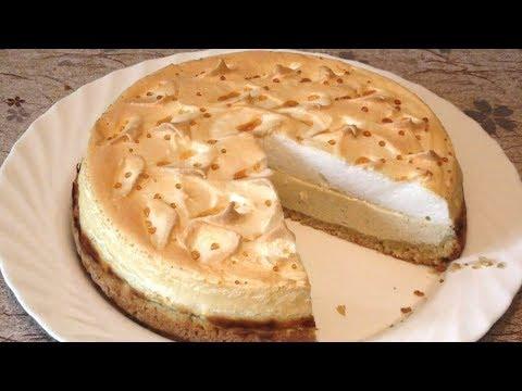 """Творожный пирог """"Слезы ангела"""". Нежный, воздушный. Простой в приготовлении. / Pie """"Angel's Tears"""""""