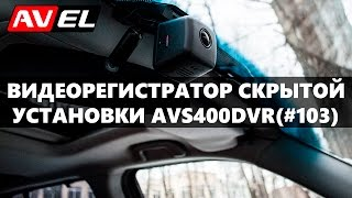 видео Отзывы Axiom Car Vision 1100