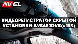 видео Отзывы Axiom Car Vision 1100
