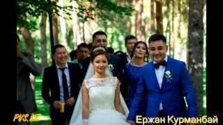 Свадьба, фотограф, фотографии , Алматы, Ержан Курманбай(, 2014-11-07T13:40:14.000Z)