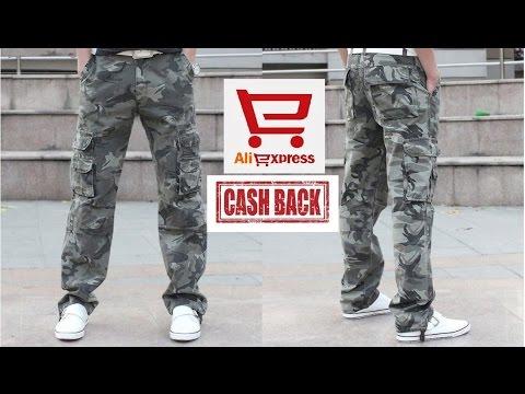 Примерка камуфляжных штанов с АлиЭкспресс