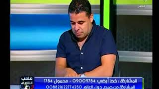 خالد الغندور يكشف سبب غضب جماهير المصري من حسام حسن بعد رفع تي شيرت الأهلي
