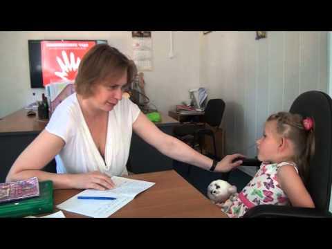 Видео урок дефектолога