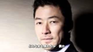 1996年.8月21日発売 作詞 内館牧子, 作曲 三木たかし.