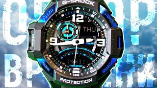 G-SHOCK GA-1000-2B | Огляд і настройка (російською) | Купити зі знижкою