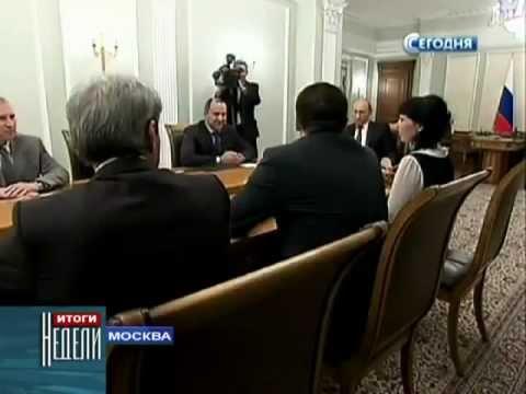 Встреча В. Путина с делегацией из Карачаево-Черкессии
