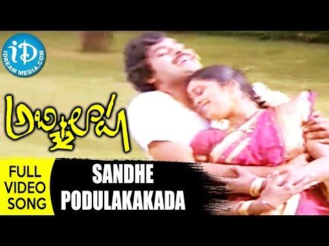 Sandhe Podulakakada Song - Abhilasha Movie | Chiranjeevi | Radhika | Ilayaraja