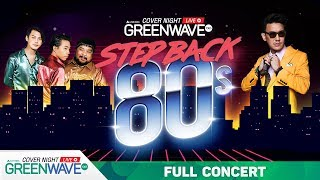 Cover Night Live :  STEP BACK 80's with BURIN x POLYCAT [ FULL ]