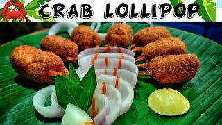How To Make Crab Lollipop | Crab Lollipop Recipe In Tamil