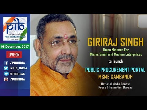 Union Minister Shri Giriraj Singh launches Public Procurement Portal - MSME Sambandh