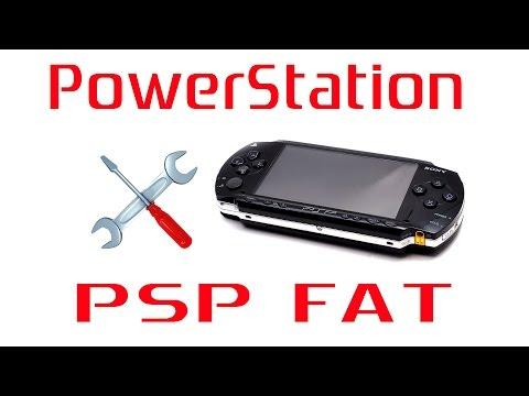 PSP FAT продолжает приносить счастье