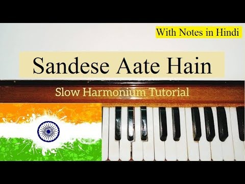 Sandese Aate Hain Harmonium Tutorial (Notes) | Piano