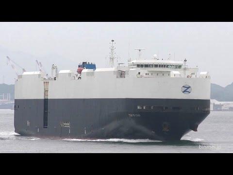 TOKYO CAR - ZODIAC MARITIME vehicles carrier