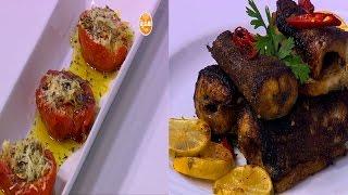 سمك تعابين بالتتبيلة الهندية - طماطم مشوية بالزعتر والجبنة   | شبكة و صنارة حلقة كاملة