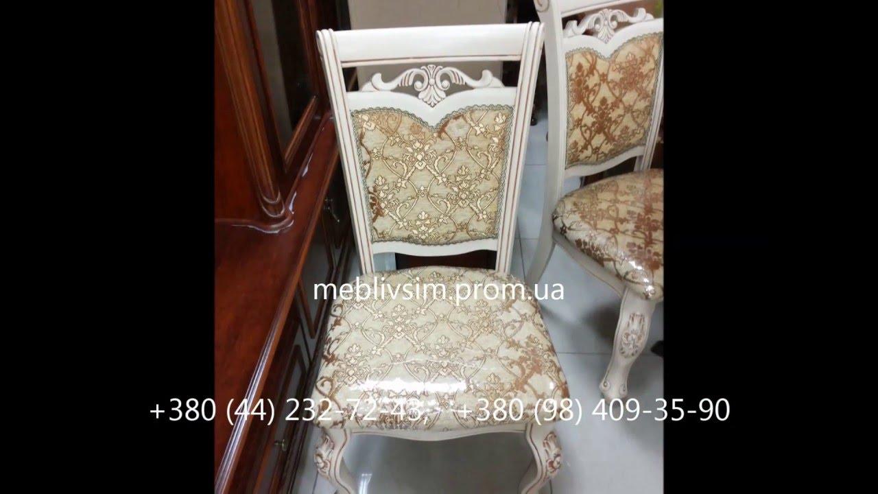 Продажа деревянных стульев в интернет магазине мебели aero. Купить деревянный стул по лучшей цене в москве. Красивые, стильные стулья из дерева.