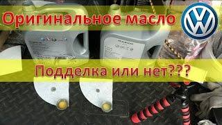 видео Купить запчасти Шкода в Москве - оригинальные и неоригинальные запчасти Skoda. Магазин запчастей шкода, каталог, цены.