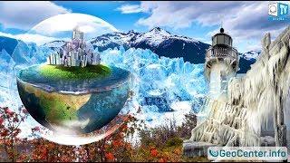 Ледниковый период Год без лета Интересные факты о климате