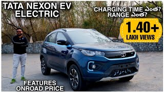 TATA NEXON EV-Electric car Explanation in TELUGU |Onroad Price & Drive impressions -MUST WATCH